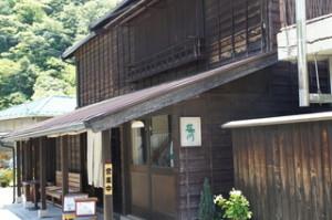 鉄板レストラン「藤川」